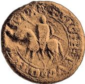 segell del comte d'Empúries